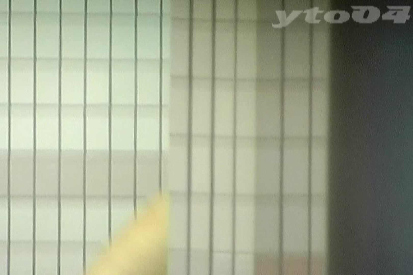 ▲復活限定▲合宿ホテル女風呂盗撮 Vol.23 OL  91pic 73