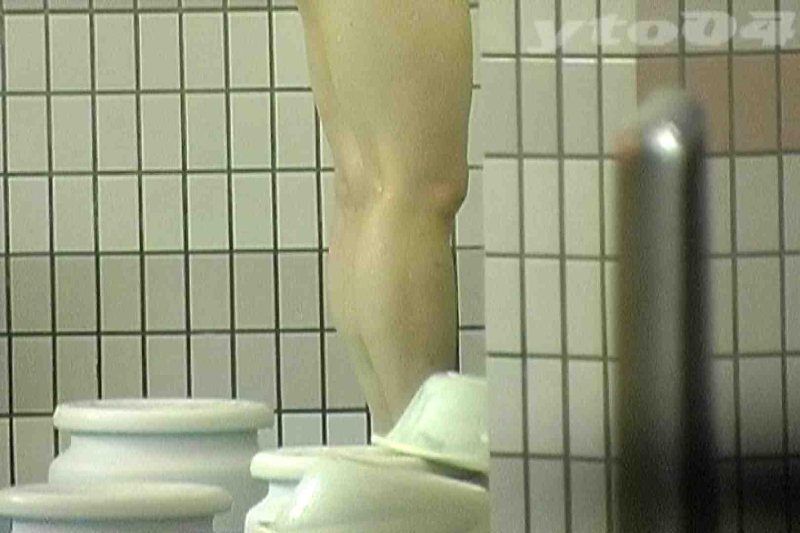 ▲復活限定▲合宿ホテル女風呂盗撮 Vol.23 OL  91pic 78