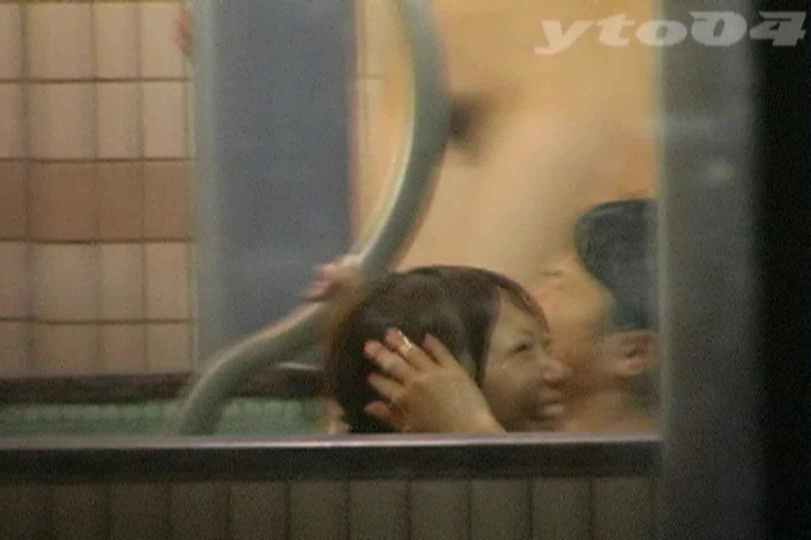 ▲復活限定▲合宿ホテル女風呂盗撮 Vol.24 名作  55pic 11