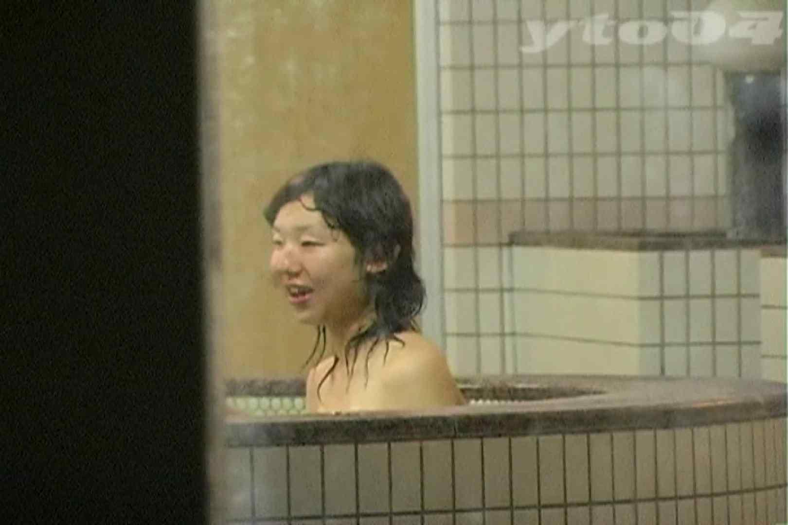 ▲復活限定▲合宿ホテル女風呂盗撮 Vol.24 名作  55pic 19