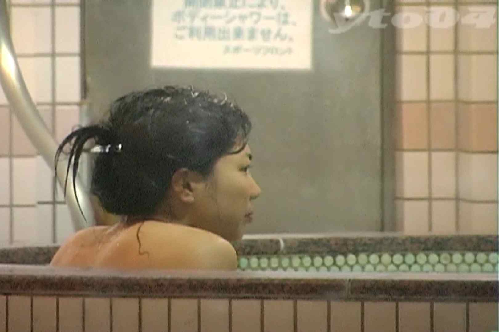 ▲復活限定▲合宿ホテル女風呂盗撮 Vol.24 名作  55pic 23