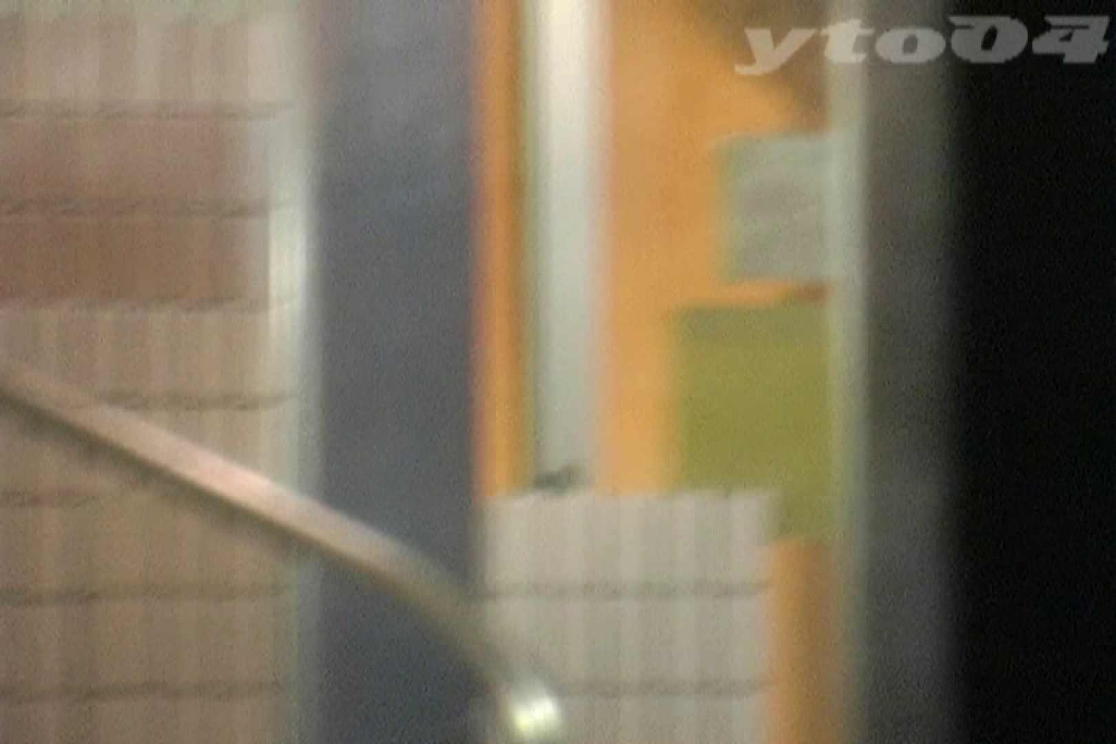 ▲復活限定▲合宿ホテル女風呂盗撮 Vol.24 名作  55pic 35