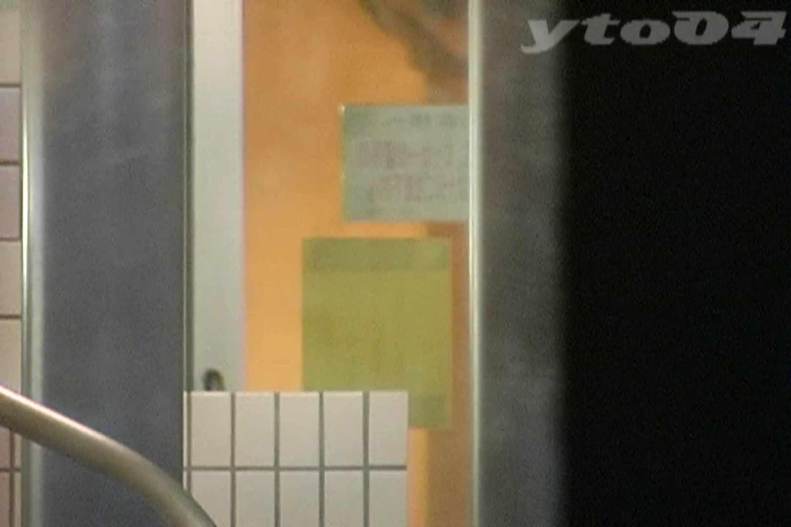 ▲復活限定▲合宿ホテル女風呂盗撮 Vol.24 名作  55pic 37