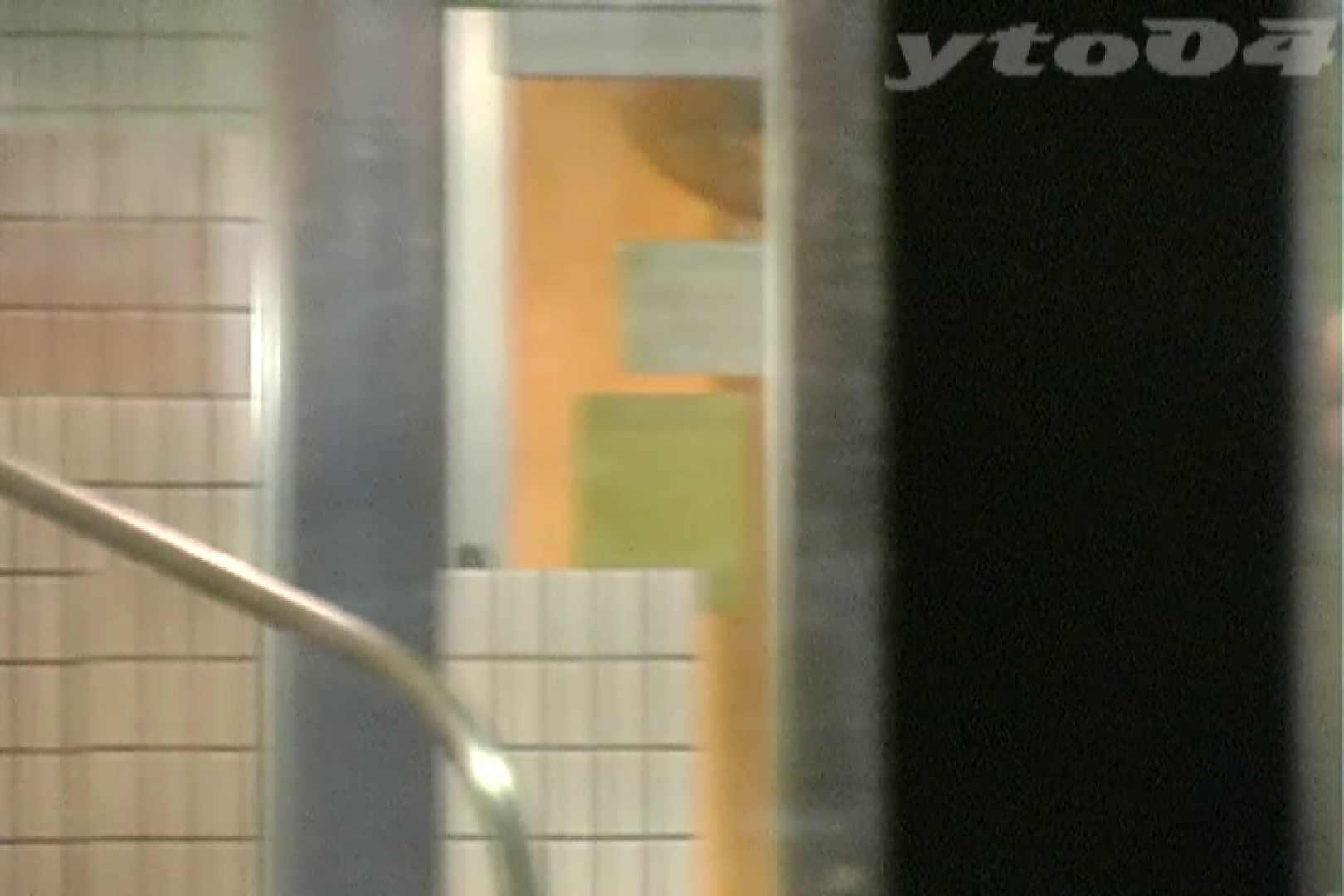 ▲復活限定▲合宿ホテル女風呂盗撮 Vol.24 名作  55pic 39