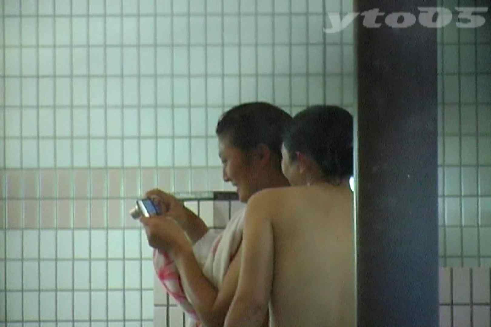 ▲復活限定▲合宿ホテル女風呂盗撮 Vol.31 盗撮  60pic 14