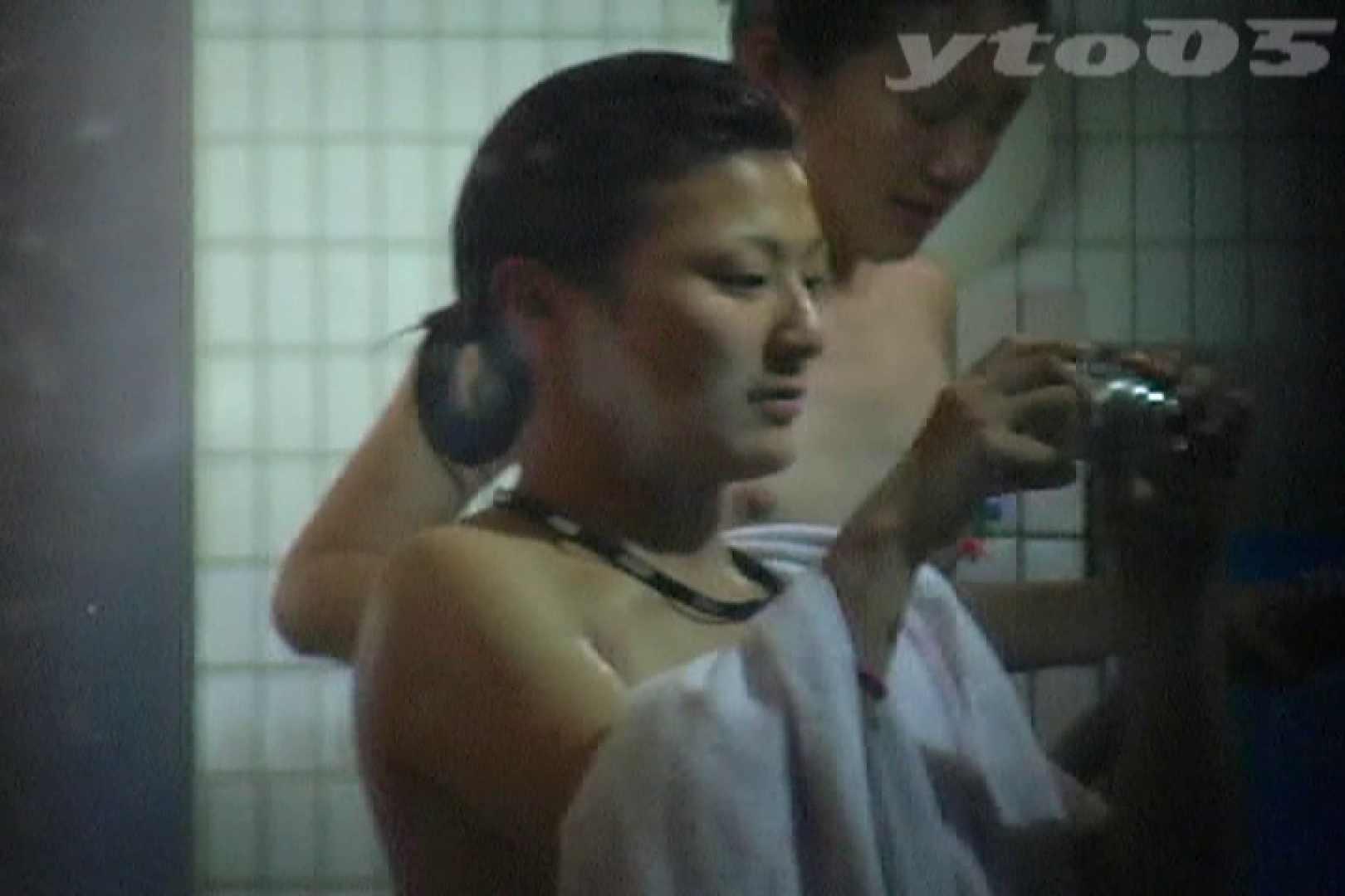 ▲復活限定▲合宿ホテル女風呂盗撮 Vol.31 盗撮  60pic 20