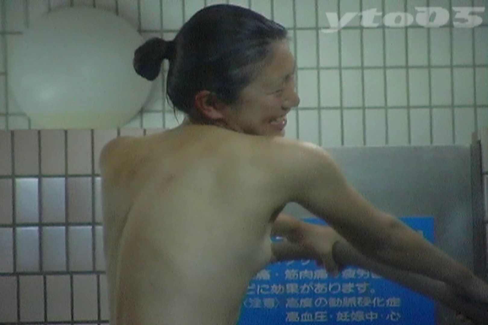 ▲復活限定▲合宿ホテル女風呂盗撮 Vol.31 盗撮  60pic 23