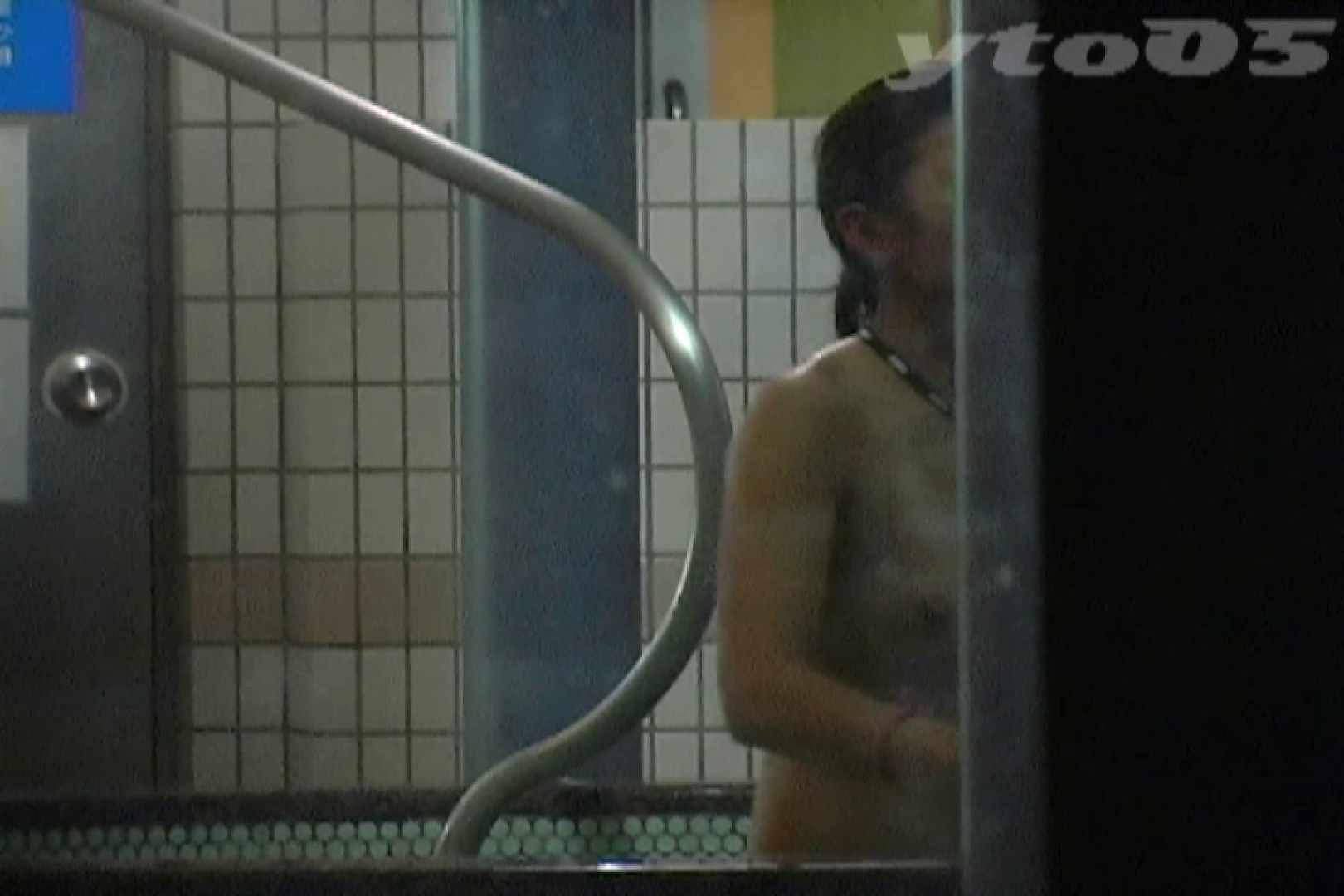 ▲復活限定▲合宿ホテル女風呂盗撮 Vol.31 盗撮  60pic 31