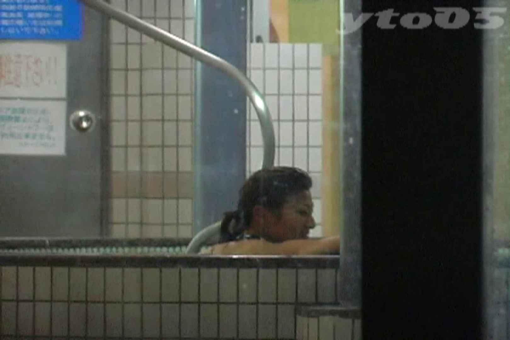 ▲復活限定▲合宿ホテル女風呂盗撮 Vol.31 盗撮  60pic 37