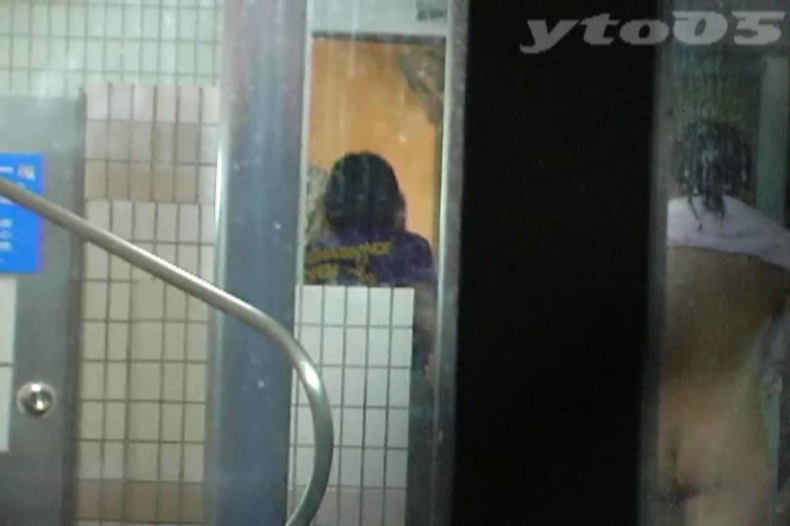 ▲復活限定▲合宿ホテル女風呂盗撮 Vol.31 盗撮  60pic 41