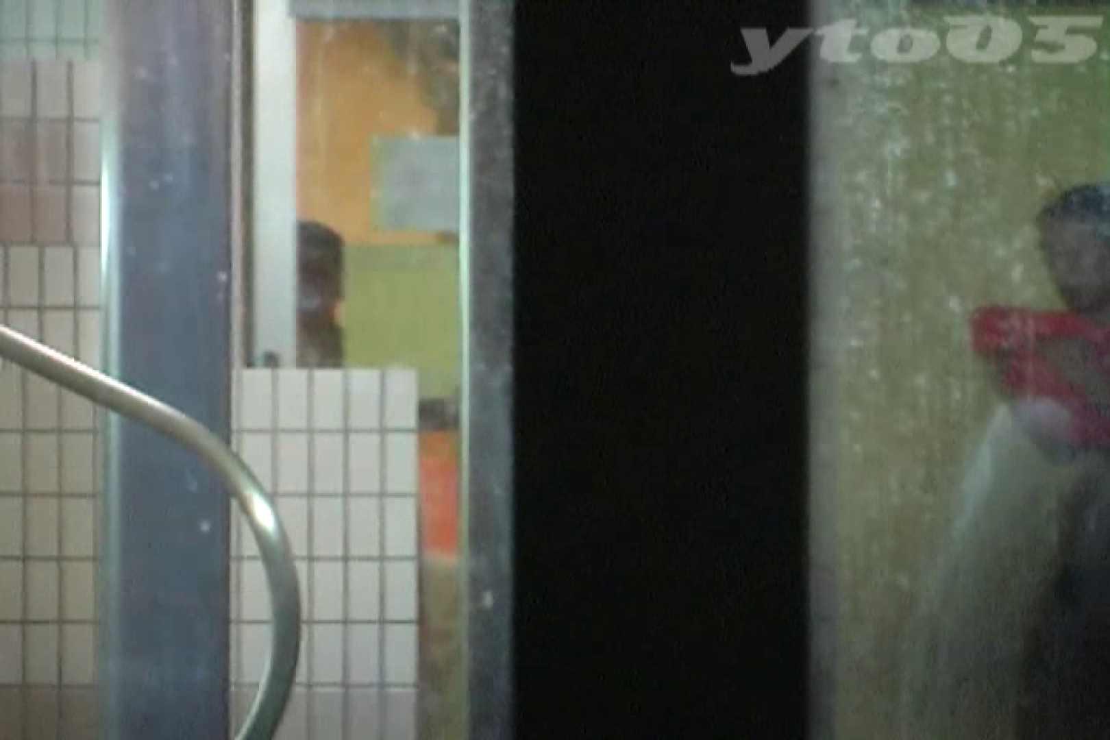 ▲復活限定▲合宿ホテル女風呂盗撮 Vol.31 盗撮  60pic 46