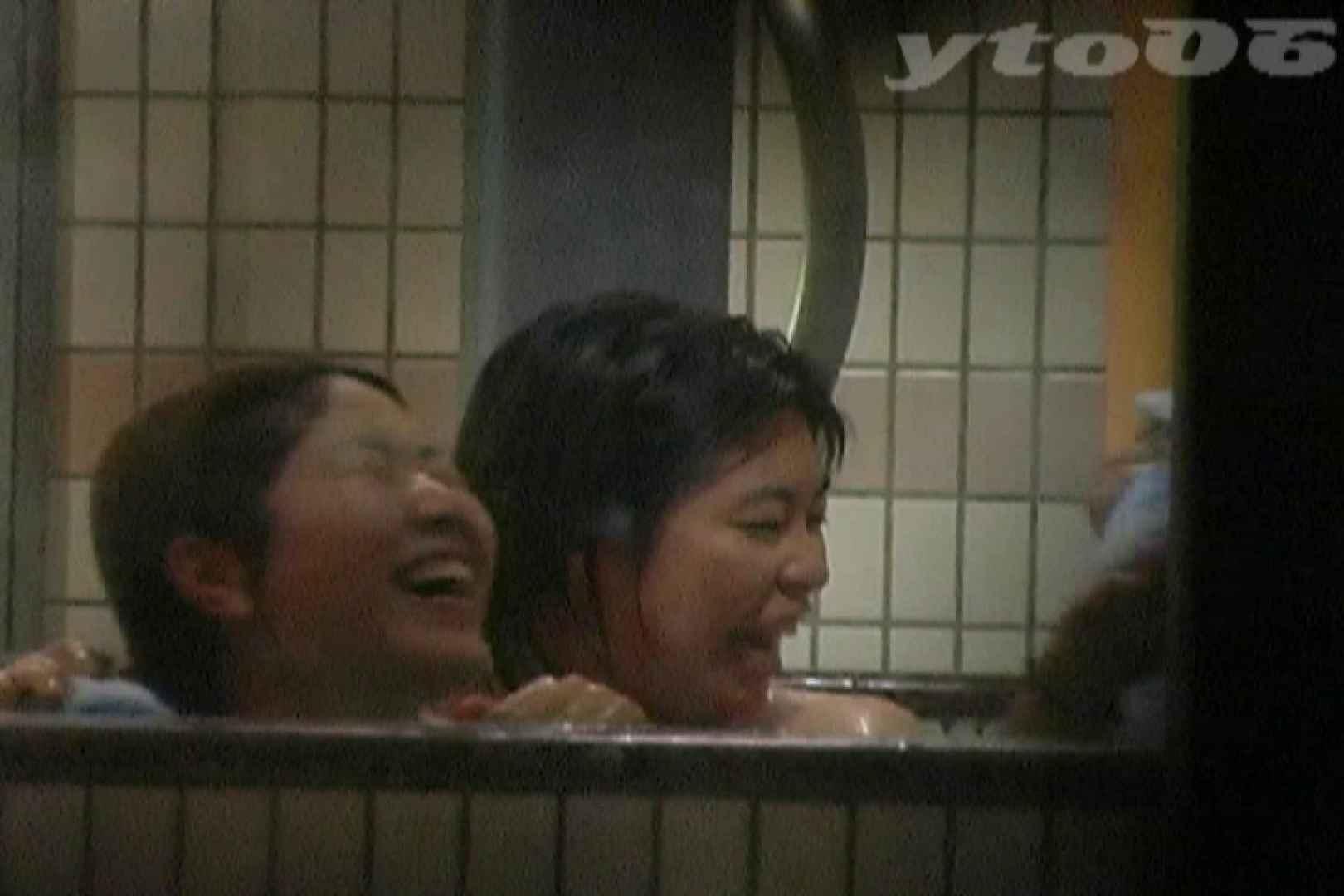 ▲復活限定▲合宿ホテル女風呂盗撮 Vol.34 ホテル  64pic 12