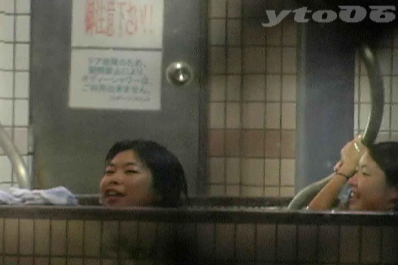 ▲復活限定▲合宿ホテル女風呂盗撮 Vol.34 ホテル  64pic 14
