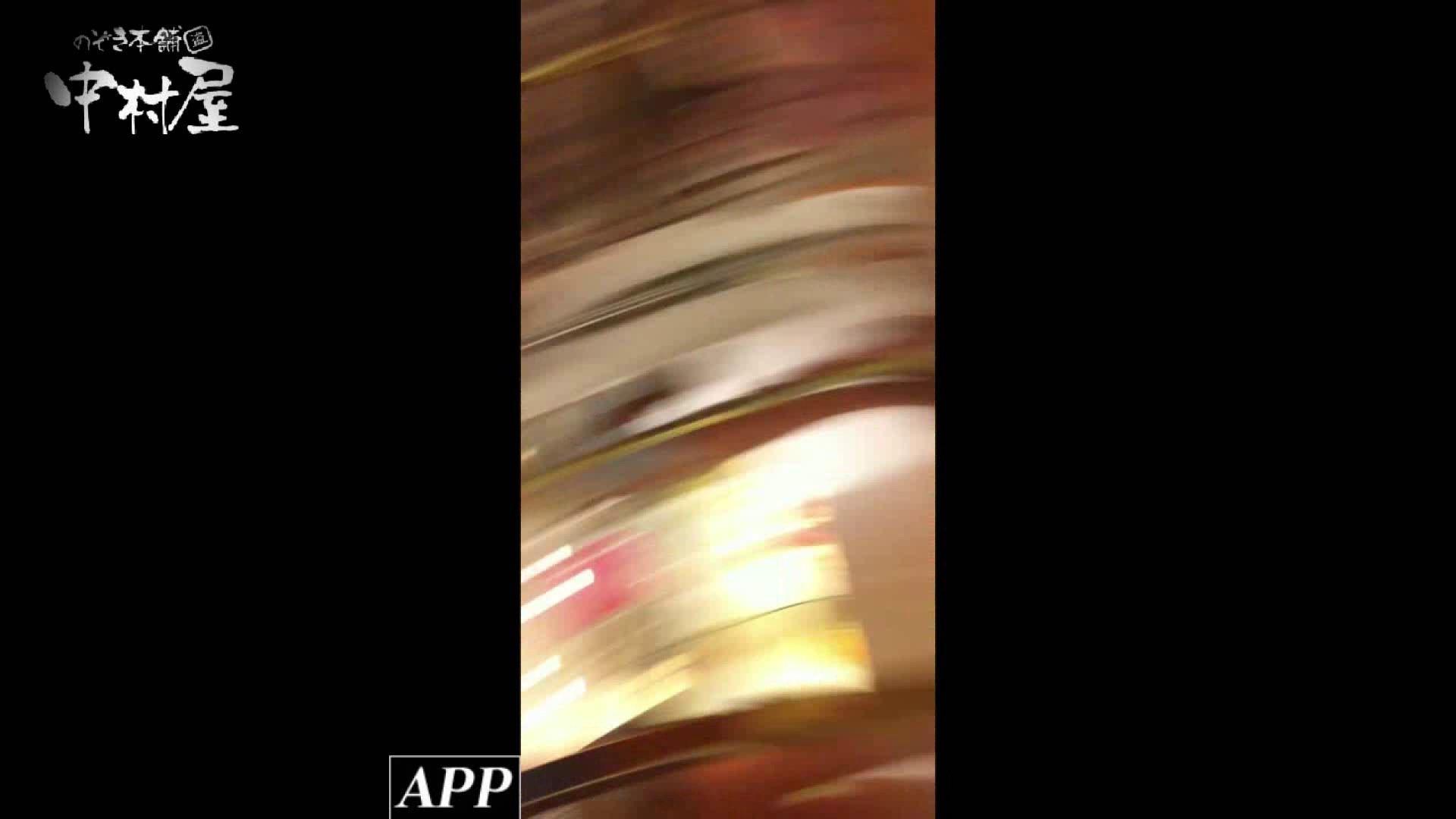 セックス 盗撮:ハイビジョン盗撮!ショップ店員千人斬り!胸チラ編 vol.43:のぞき本舗 中村屋