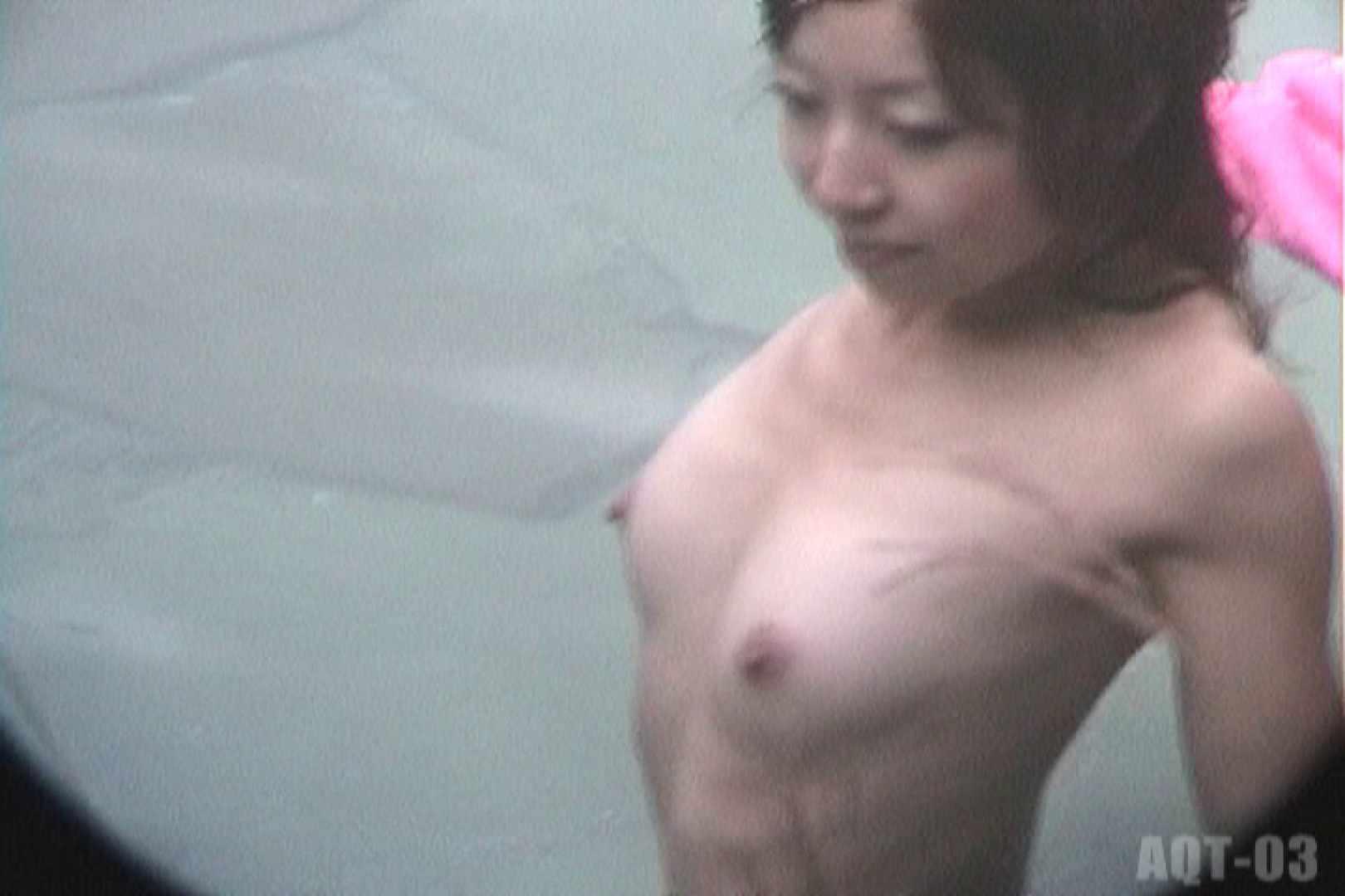 セックス 盗撮:Aquaな露天風呂Vol.735:のぞき本舗 中村屋