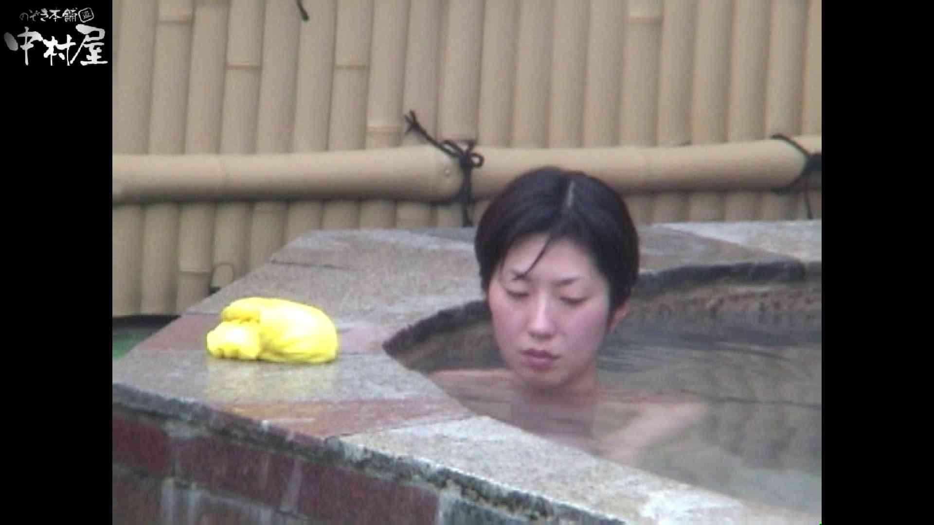 セックス 盗撮:Aquaな露天風呂Vol.921:のぞき本舗 中村屋