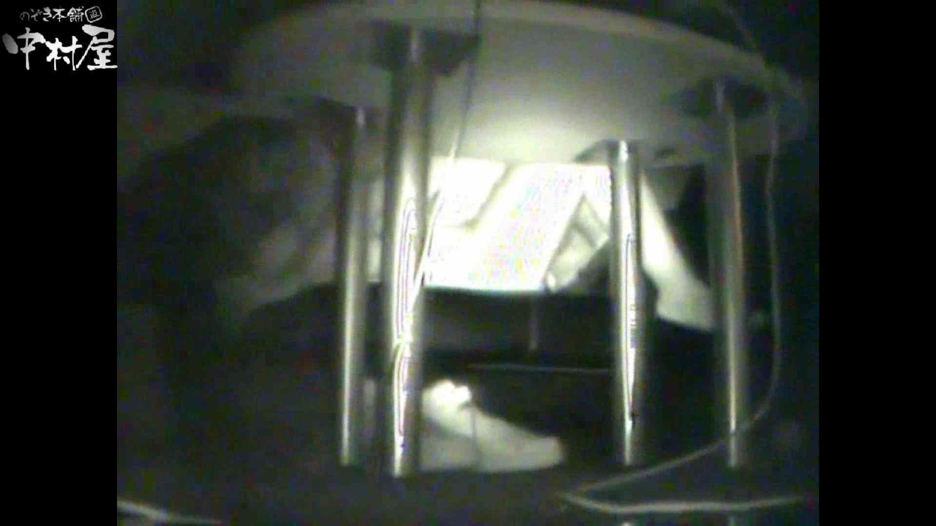 セックス 盗撮:インターネットカフェの中で起こっている出来事 vol.005:のぞき本舗 中村屋