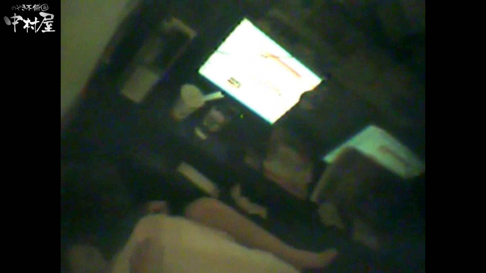 セックス 盗撮:インターネットカフェの中で起こっている出来事 vol.016:のぞき本舗 中村屋