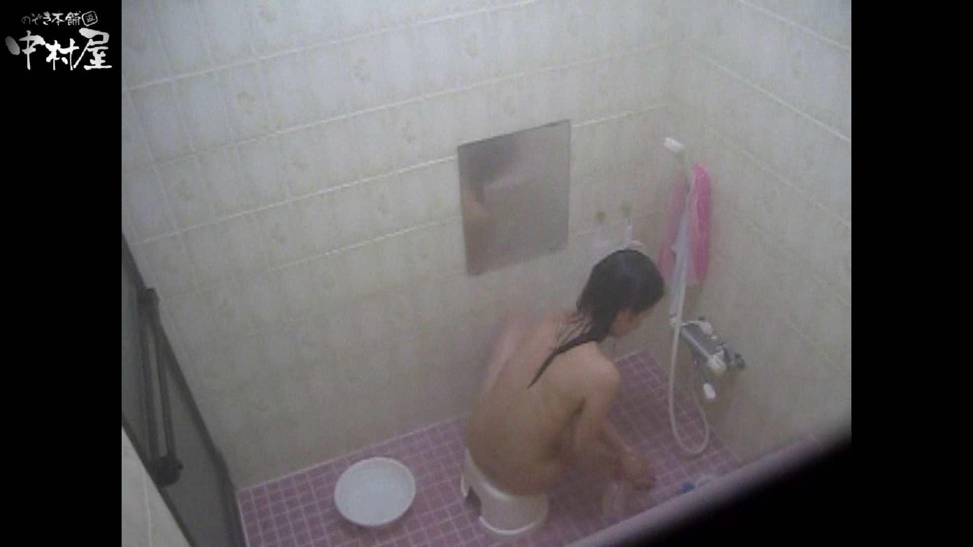 セックス 盗撮:民家風呂専門盗撮師の超危険映像 vol.010:のぞき本舗 中村屋