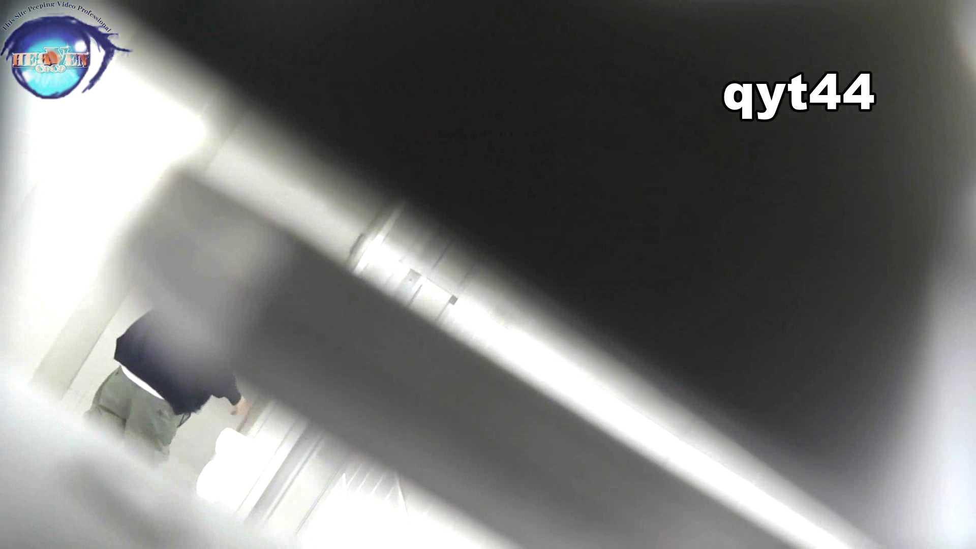 セックス 盗撮:【お銀さんの「洗面所突入レポート!!」】お銀さんの「洗面所突入レポート!!」 vol.44 今回も攻めます:のぞき本舗 中村屋