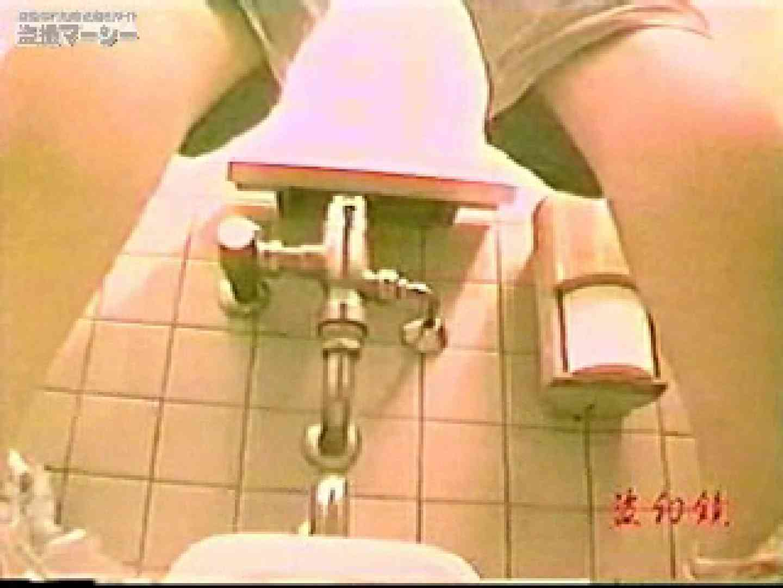 セックス 盗撮:道の駅かわや! 電波カメラ&フリーハンドで撮影!:のぞき本舗 中村屋