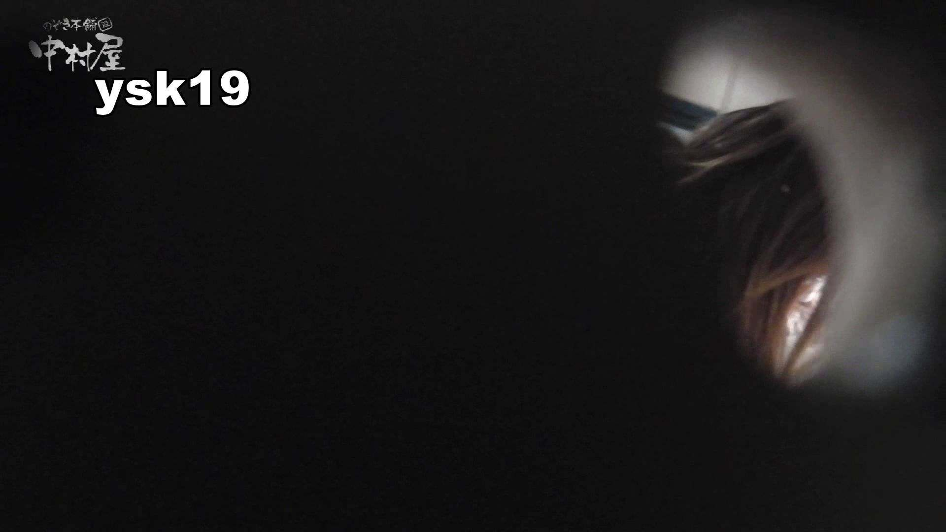 セックス 盗撮:【世界の射窓から】世界の射窓から vol.19前編:のぞき本舗 中村屋