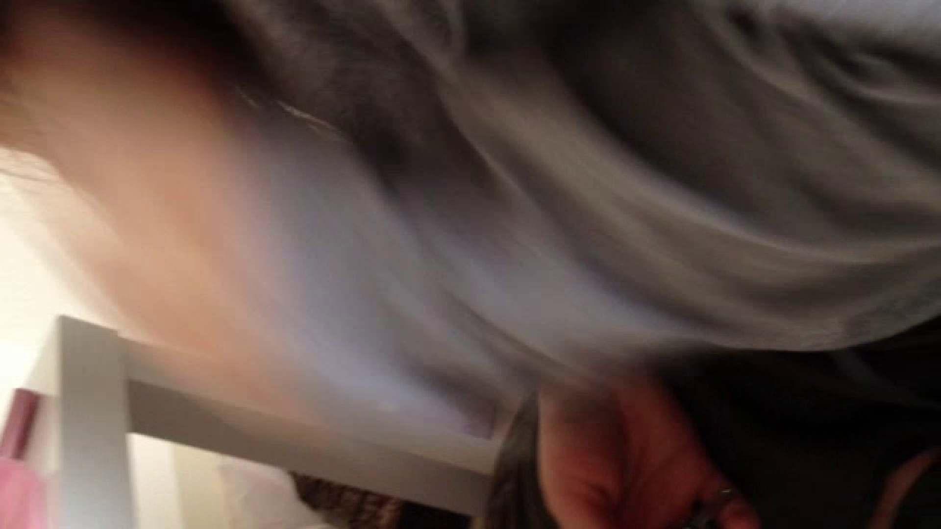 19(19日目)ハナウタでメイク中の彼女に悪戯 悪戯  88pic 54
