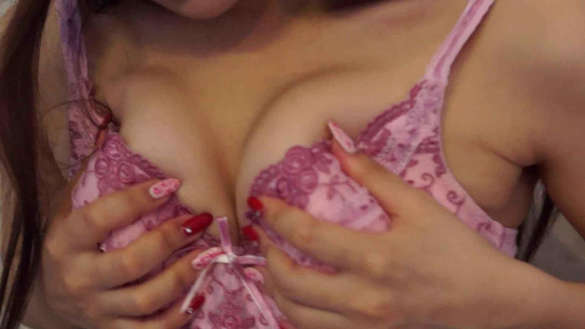 vol.6 恥ずかしそうに胸を揉む夏実ちゃん、逆にいい映像ですね。 OL  86pic 52
