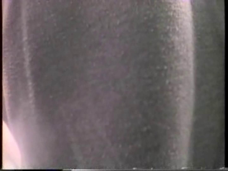 大学教授がワンボックスカーで援助しちゃいました。vol.6 SEX  63pic 6