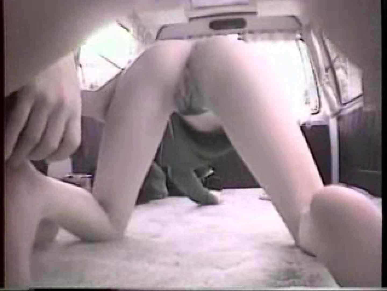 大学教授がワンボックスカーで援助しちゃいました。vol.6 SEX  63pic 26