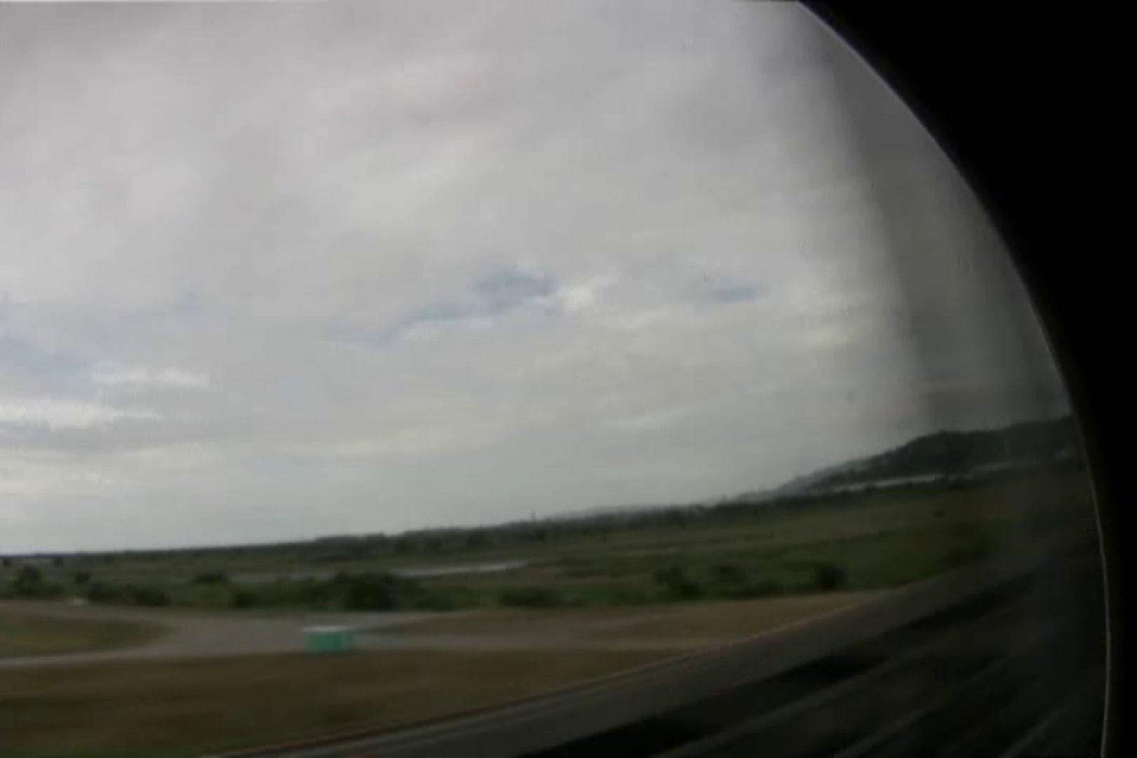 素人ナンパ本番撮り!出会い系でGET!Vol.01 OL  73pic 4