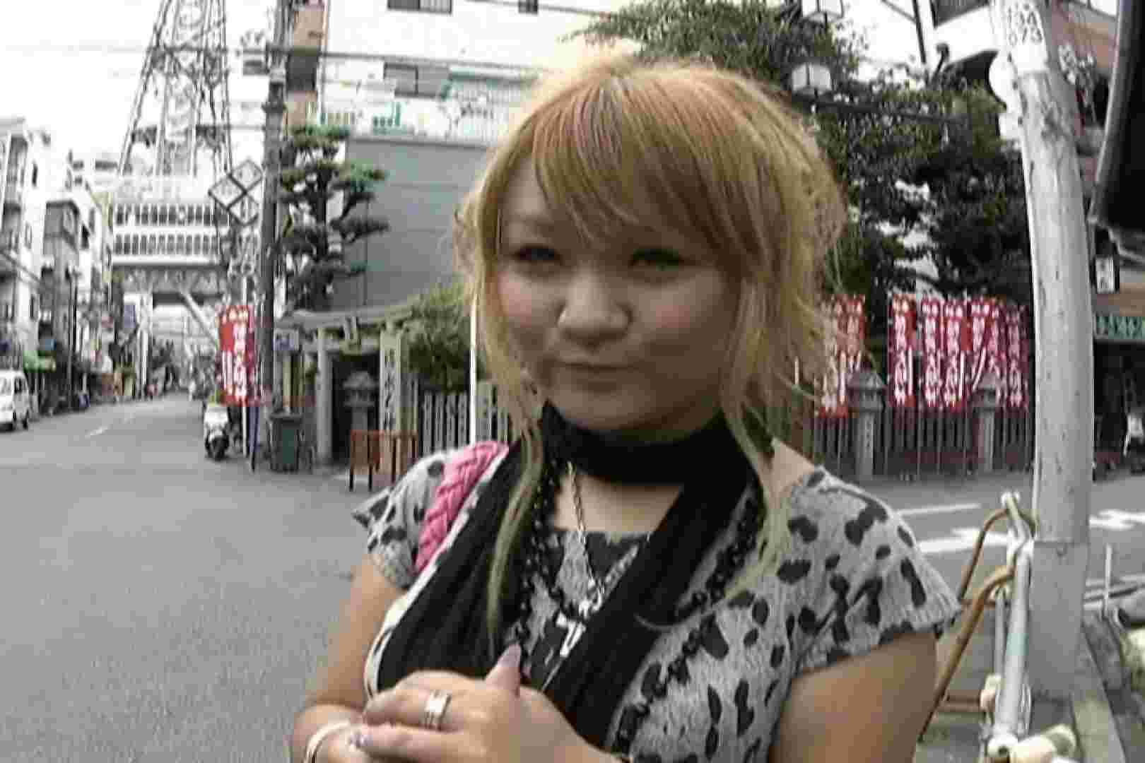 素人ナンパ本番撮り!出会い系でGET!Vol.01 OL  73pic 40