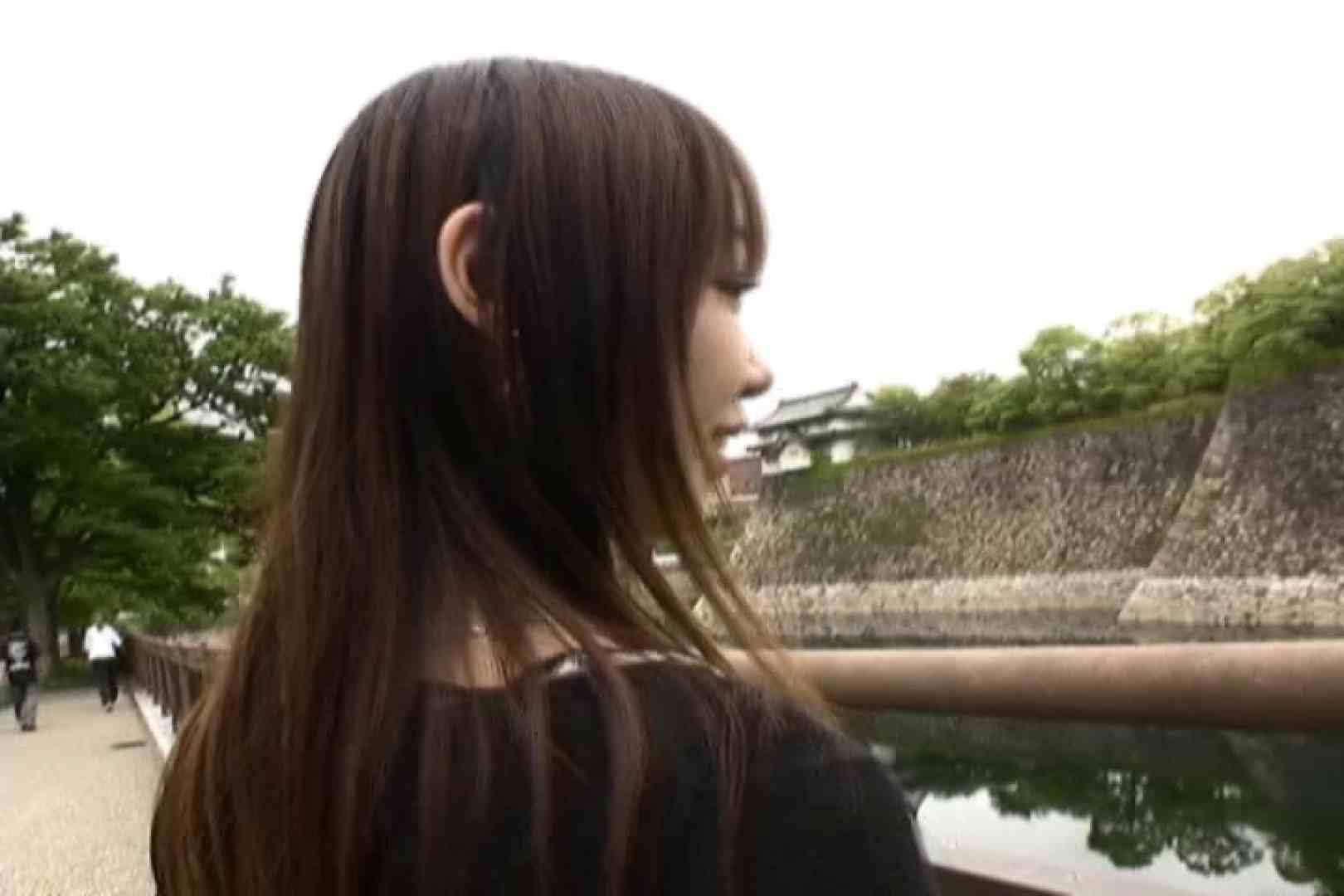 ハイビジョンパンチラ オッテQさんの追跡パンチラ階段編Vol.04 パンチラ  81pic 44