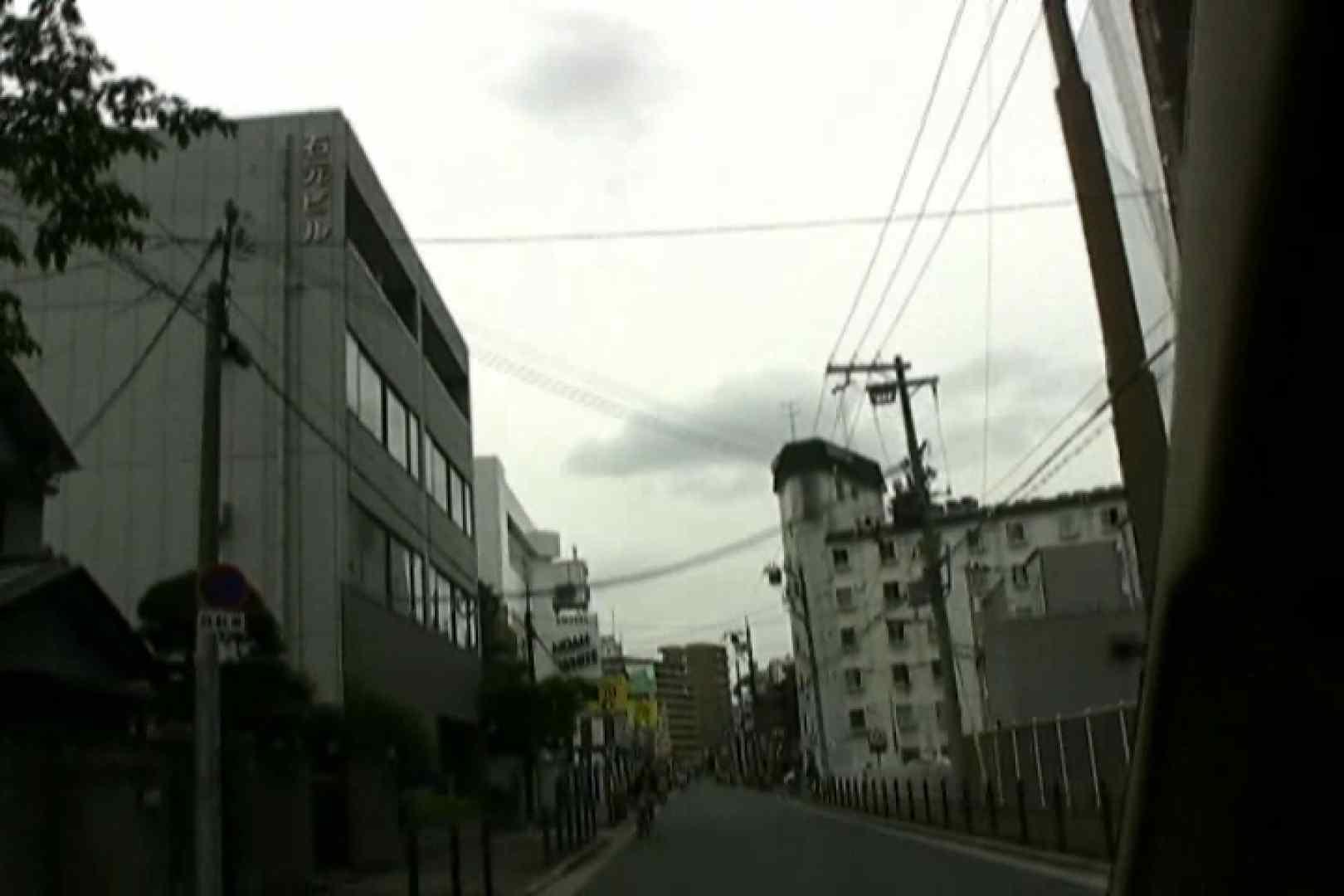 ハイビジョンパンチラ オッテQさんの追跡パンチラ階段編Vol.04 パンチラ  81pic 78