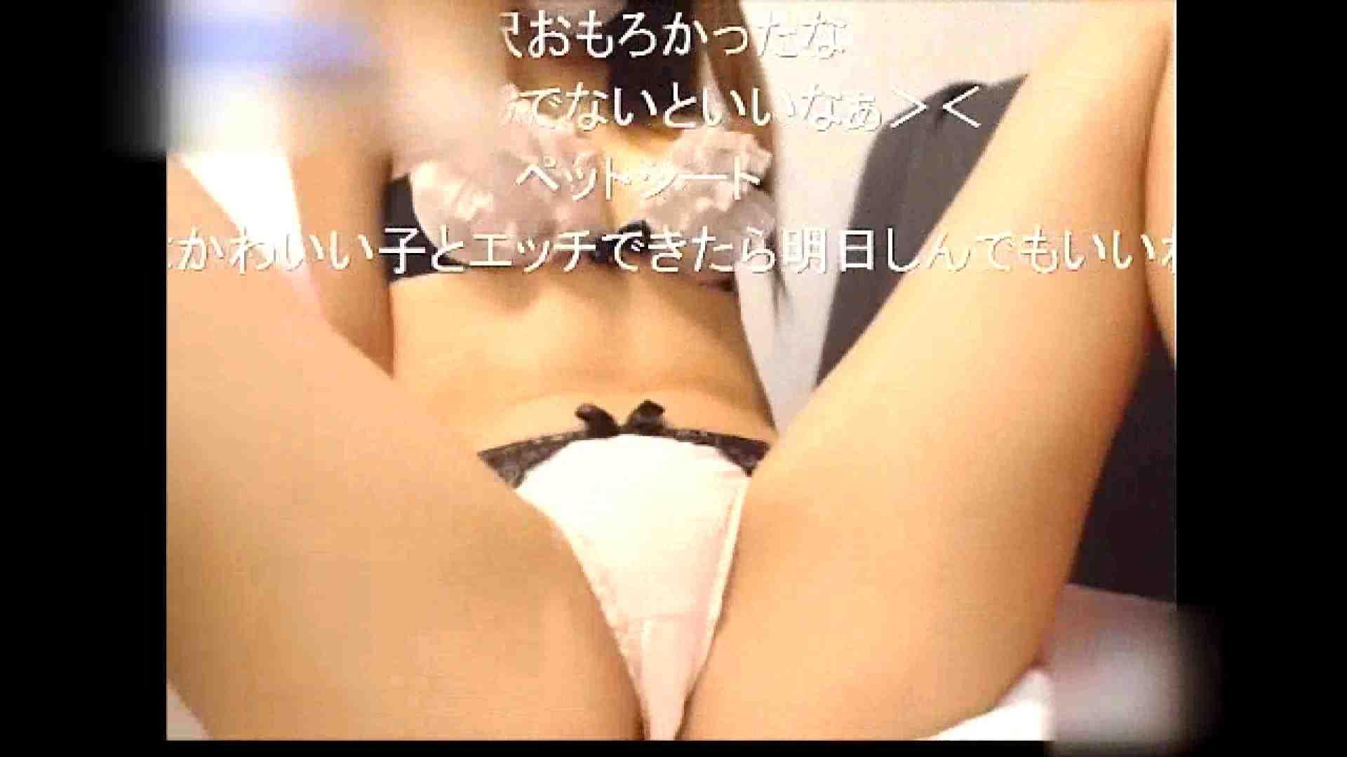 セックス 盗撮:アッと驚くハメ五郎 Vol.05:大奥