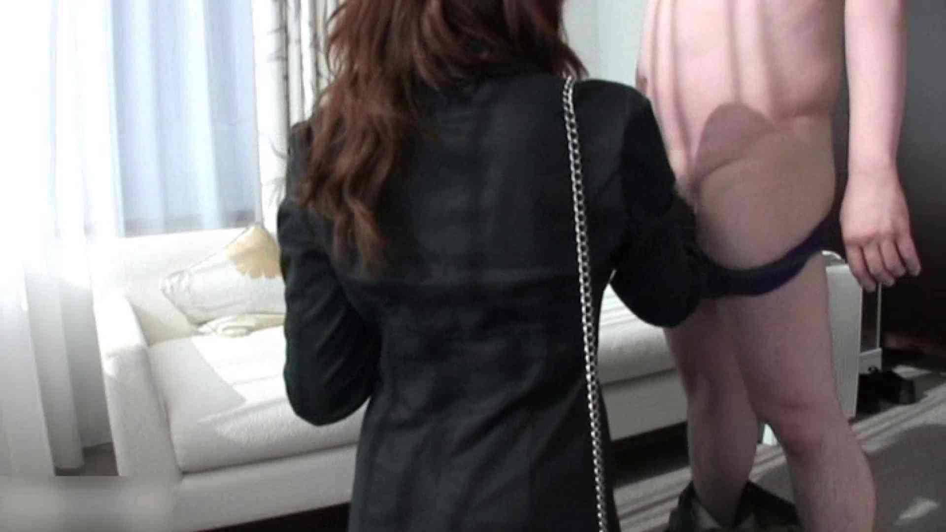 淫乱人妻 狂った宴 Vol.01 淫乱  81pic 12