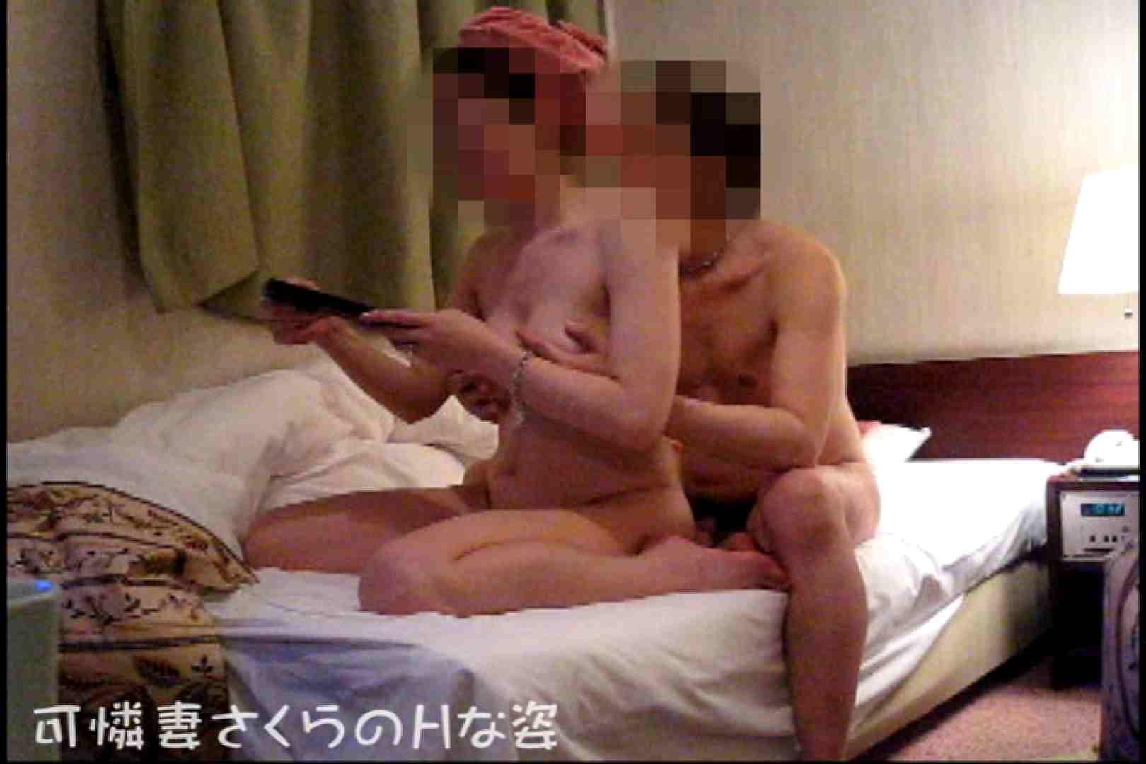 可憐妻さくらのHな姿vol.5前編 おっぱい  75pic 10