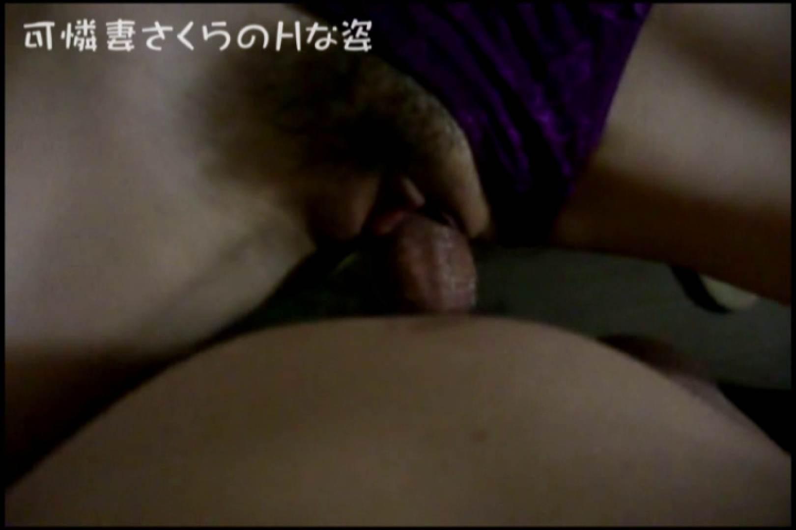 可憐妻さくらのHな姿vol.6 おっぱい  80pic 70