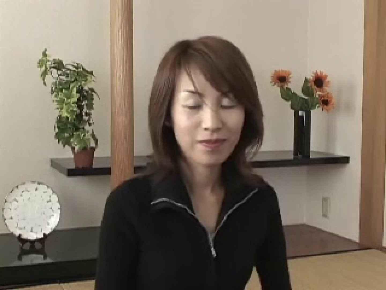 熟女名鑑 Vol.01 黒木まゆ 前編 OL  89pic 8