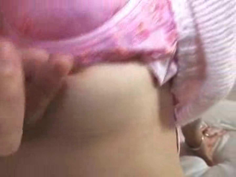 熟女名鑑 Vol.01 黒木まゆ 前編 OL  89pic 34