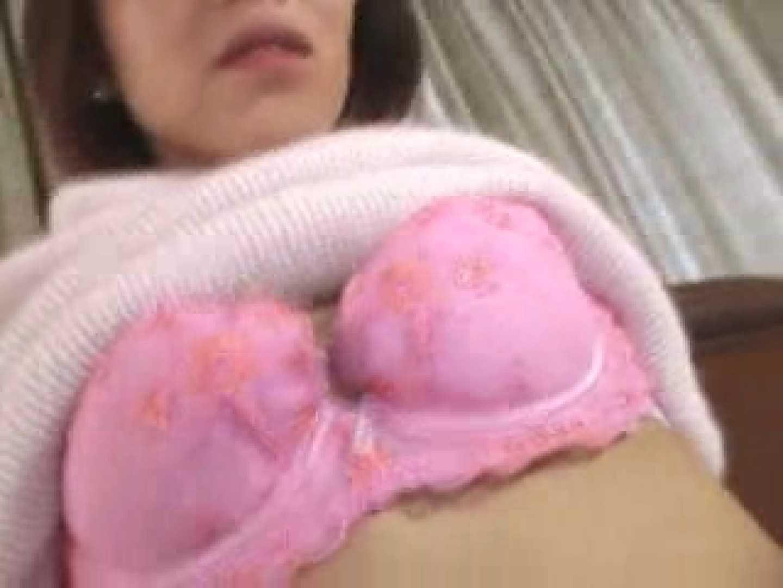 熟女名鑑 Vol.01 黒木まゆ 前編 OL  89pic 37