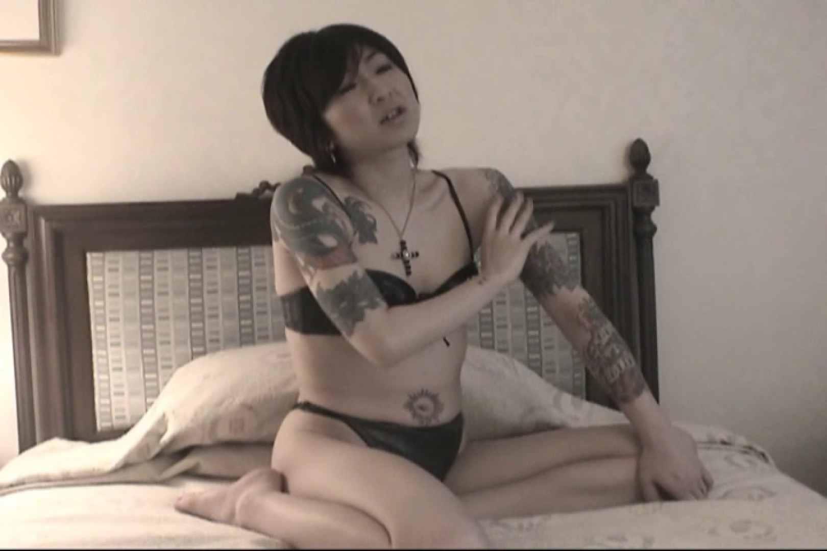 全身タトゥーの女王様と中出しセックス~川上みれい~ おっぱい  102pic 13
