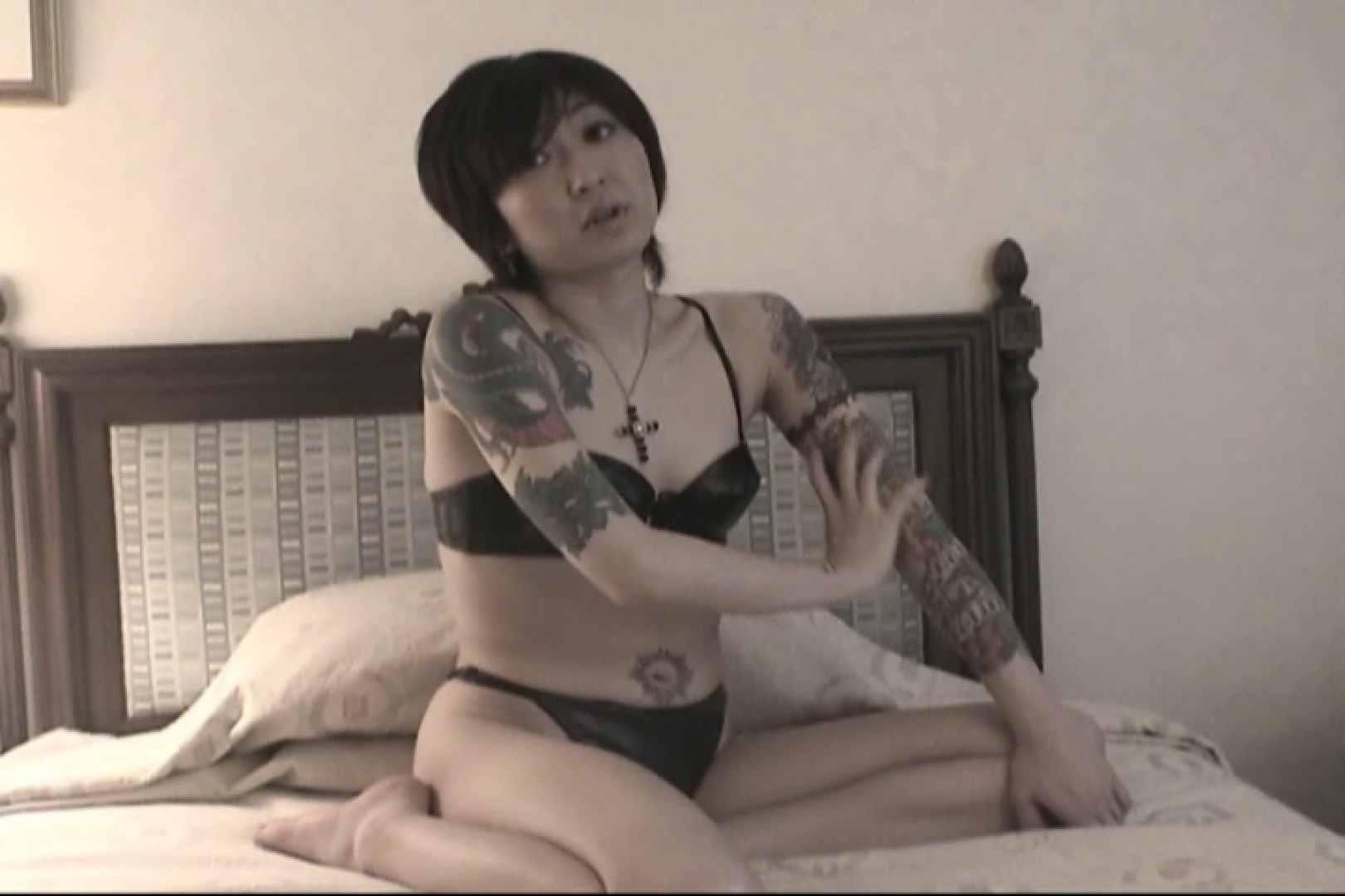 全身タトゥーの女王様と中出しセックス~川上みれい~ おっぱい  102pic 14