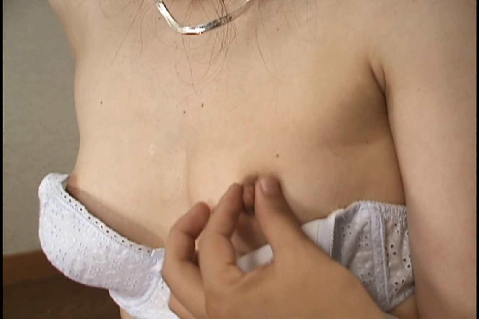 昼間の奥様は欲求不満 ~石田美和~ 乳首  91pic 37