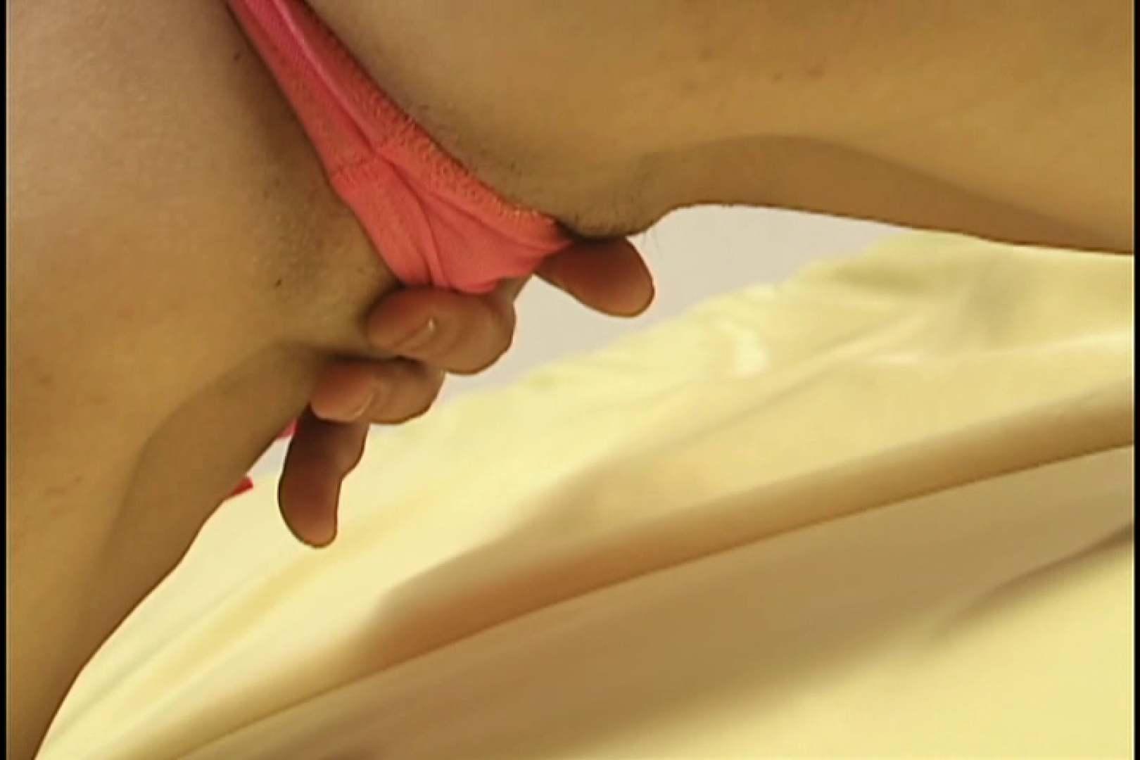 昼間の奥様は欲求不満 ~幸田みゆき~ 熟女  71pic 47
