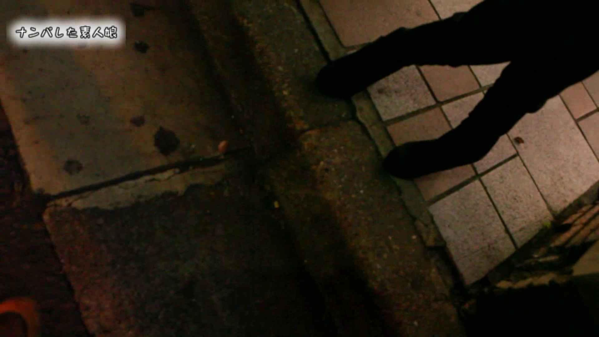 電魔王さんの「隠撮の部屋」アイカ 巨乳  80pic 3