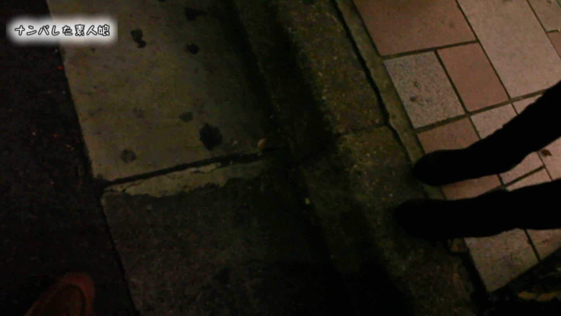 電魔王さんの「隠撮の部屋」アイカ 巨乳  80pic 4