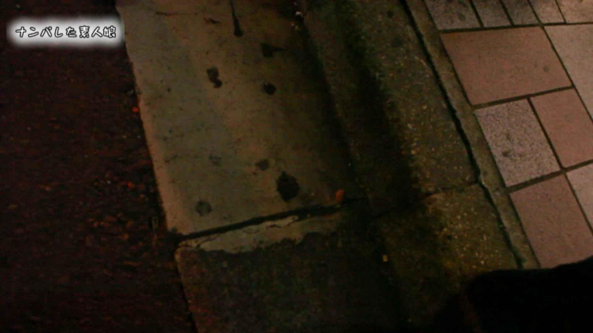 電魔王さんの「隠撮の部屋」アイカ 巨乳  80pic 7