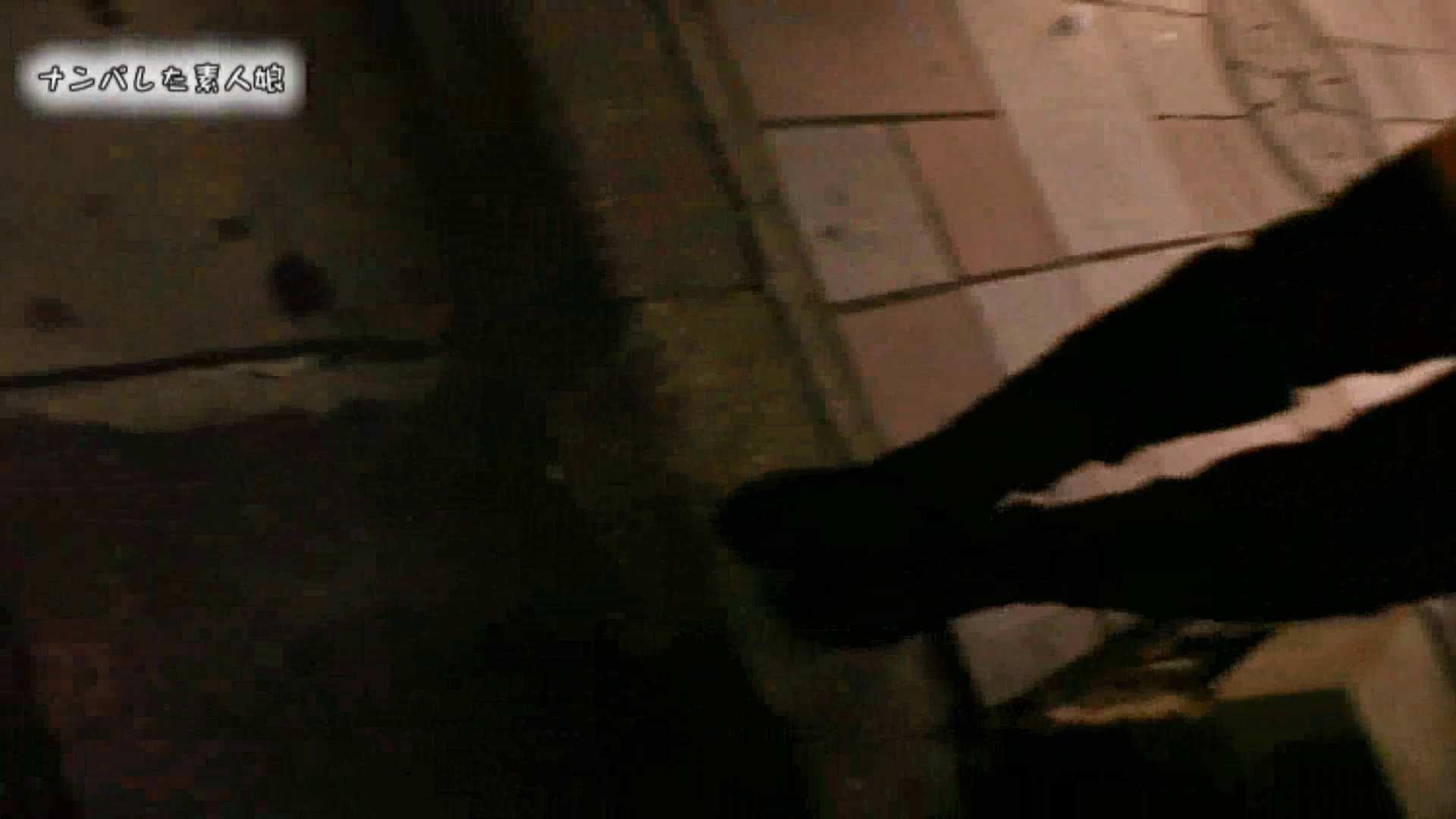 電魔王さんの「隠撮の部屋」アイカ 巨乳  80pic 9