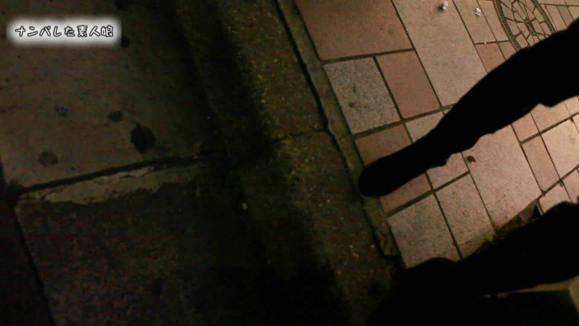 電魔王さんの「隠撮の部屋」アイカ 巨乳  80pic 12